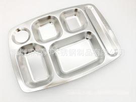 食品级304不锈钢1.2厚六格快餐盘分菜盘食堂员工餐盘深度3CM加深