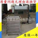 长期提供槟榔加工机器设备 干果槟榔烘干干燥机 热销槟榔烟熏炉