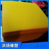 聚氨酯防滑板 高性能聚氨酯耐磨襯板 規格齊全可定做