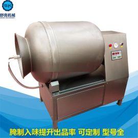 自动上料卤牛肉真空滚揉机 烤鸡 烤鸭专用搅拌滚揉腌制机