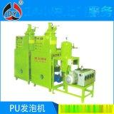 專業銷售 東莞聚氨酯pu發泡機 優質多功能聚氨酯發泡機