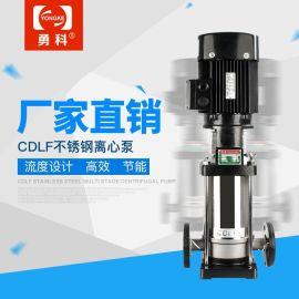 卫生级离心泵 立式管道离心泵 不锈钢多级水泵