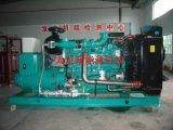 天然气柴油双燃料发电机组