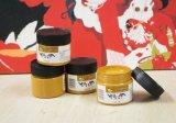 英威廉王高級國美灰水粉顏料—土黃色