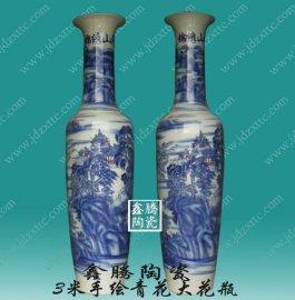 手工陶瓷大花瓶 青花大花瓶定做