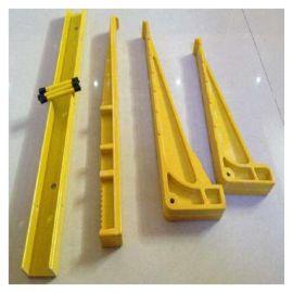 组合式电缆托架玻璃钢矿用支架