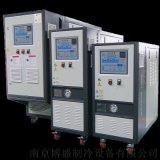 150℃高溫水溫機 ,高溫水迴圈控制機