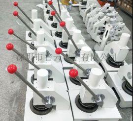 高克重纸板定量刀 圆形定量取样器  纸张克重测定仪