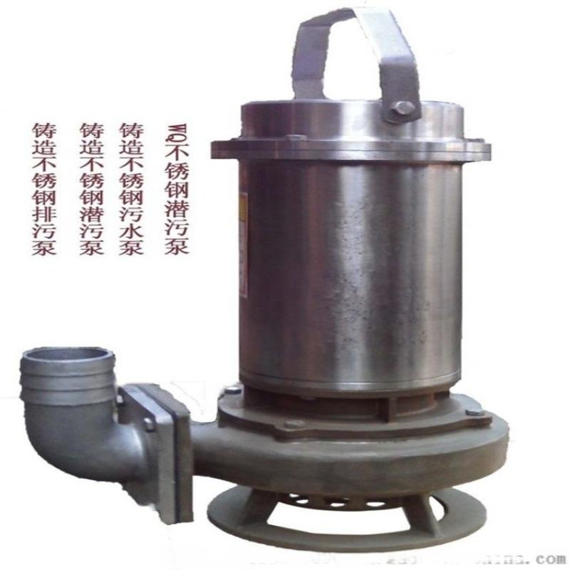 污水泵 WQ系列大流量污水泵 黑龙江污水泵