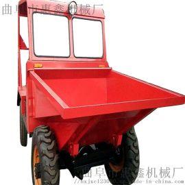 新款四轮柴油翻斗车 全自动卸料翻斗车 建筑用四轮车