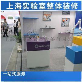 上海厂家直销实验室设备实验台通风柜净化塔
