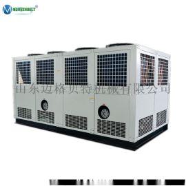 供应低温冷水机、冰水机、风冷水冷50匹生产用制冷机