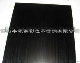彩色板, 现货不锈钢黑钛板, 拉丝玫瑰金不锈钢板