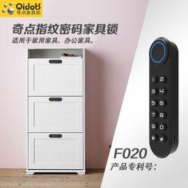 F020抽屉指纹密码锁储物箱柜锁_办公家具更衣桑拿