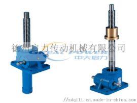 厂家专业生产丝杆升降机