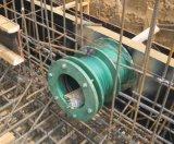 防水套管製造商|穿牆防水套管|加長型防水套管