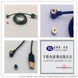 供应磁吸连接器,磁吸充电线供电直流品种有;3v5v12v24v220v也可定制 磁吸式连接器