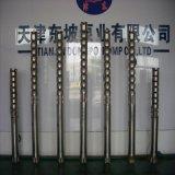 天津深井潜水泵 变频供水泵组
