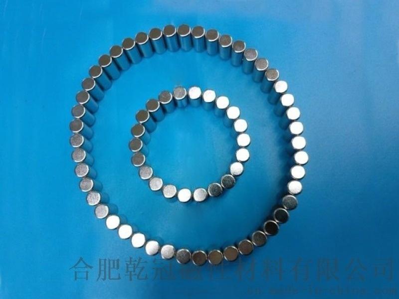 超強力磁鐵 圓形強力磁鐵 單面磁鐵