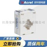 AKH-0.66/G G-40I 計量型互感器廠家