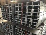 济南市槽钢销售_济南槽钢现货供应