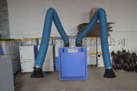 天津工业与民用双臂焊烟净化器特点