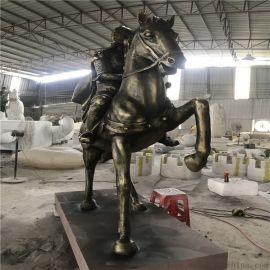 玻璃钢人物雕塑供应商、佛山大型玻璃钢骑士人物雕塑厂