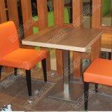 防火板餐桌 实木封边餐桌