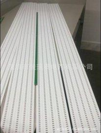 1.2米灯管2835LED灯贴片加工