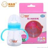 光頭仔(HiPiBOY)2014新款瓶身印花嬰幼兒矽膠奶瓶 帶手柄 耐摔耐高溫 光頭仔