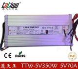 正品通天王5V70A开关电源 350W变压器 5V稳压电源 质保三年