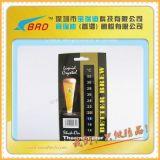 塑料体温测试卡PVC体温卡