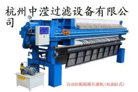 板框压滤机杭州中滢过滤专业生产制造