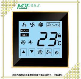 智能温控器 黑色金框