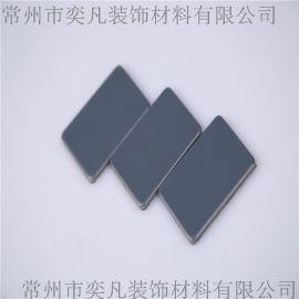 常州外牆鋁塑板 供應內外牆鋁塑板裝飾建材 深灰色 質優價廉