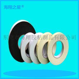 1mm白色EVA泡棉双面胶 单面EVA泡棉生产厂家