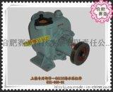 上柴配件上柴动力G128/G6135发动机配件海水泵组件G21-000-01