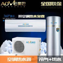 供应贵阳清镇开阳空气能热水器热泵维修热水工程商用机空调机