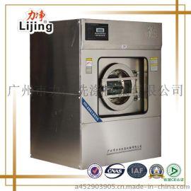 廠家直銷 20KG洗離線 全自動洗脫 水洗廠 賓館 洗衣店設備專用版