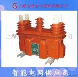供應計量箱 JLSZY-10三相戶外乾式高壓電力計量箱