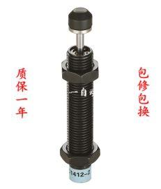 原装华科AC1412-1 AC1412-2宏科HK油压缓冲器AC1412-3 AC1412-N减震器