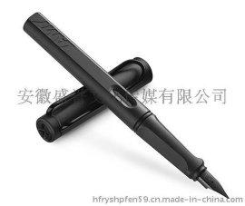 合肥凌美钢笔批发|lamy钢笔印字