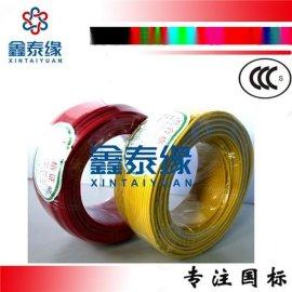 临沂电线厂家BV2.5平方电线生产品牌鑫泰电缆国标纯铜芯