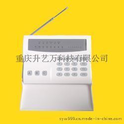 通信電纜防盜報警器 智慧型電線電纜防盜器 自帶鍵盤 存5組電話