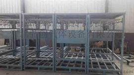 南宫气体设备弘创牌工业集中供气用立/卧式气瓶集装格汇流排