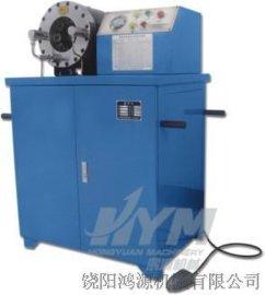 液压胶管压管机,河北鸿源液压胶管压管机,压管机生产厂家