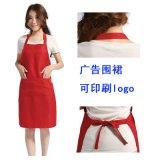 廣州佛山廣告圍裙定制無妨圍裙生產定制