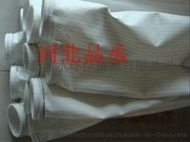 208涤纶机织布除尘滤袋涤纶绒布滤袋