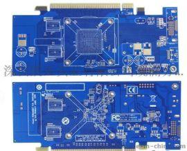 PCBA代工代料 电子产品组装加工 SMT加工 DIP加工