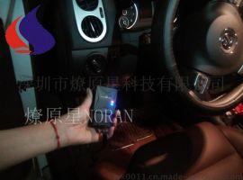 燎原星微型卫星GPS车载跟踪定位适用于个人汽车用户,押运车,车队管理等